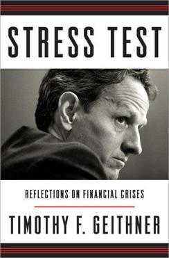 stress-test-cover-244.jpg