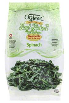 wegmans-spinach-225.jpg