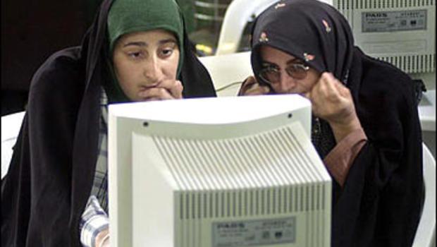 Иран мобиле порно фото 53-504
