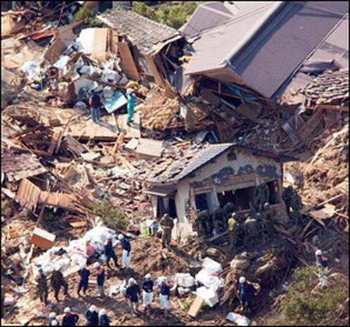 Japan Typhoon Tokage