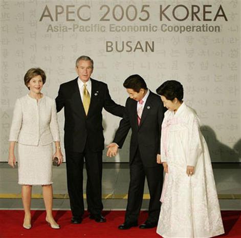 Asia: Japan And South Korea