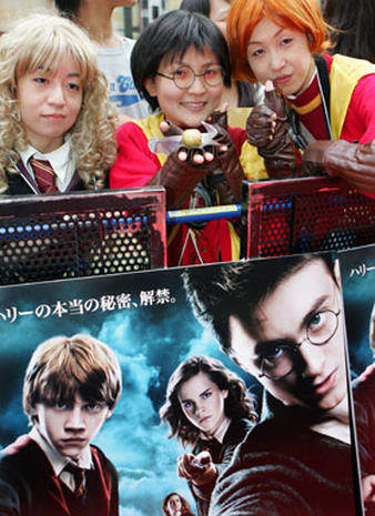 "Promoting ""Potter"""