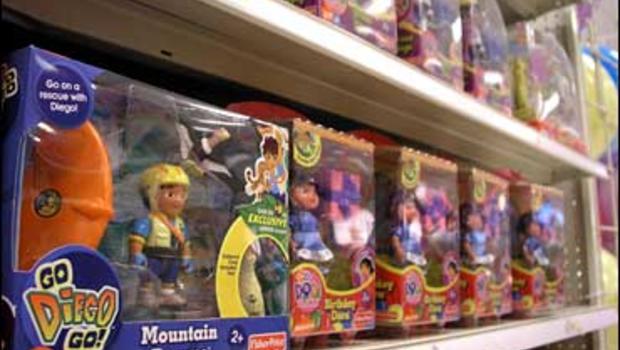 Recall List Toys 102