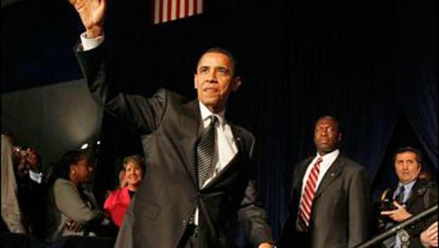Obama Unveils   B Mortgage Relief Plan   CBS NewsObama Unveils   B Mortgage Relief Plan