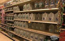 Mass. Town Bans Bottled Water