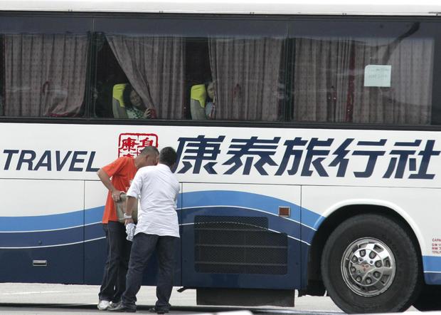 Philippines Bus Hijacking