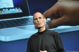 Steve Jobs to unveil iCloud, iOS 5 at Apple keynote
