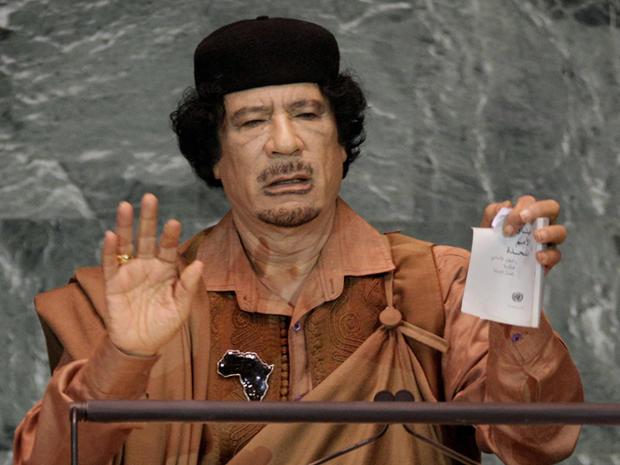 The life of Muammar Qaddafi