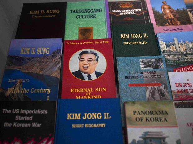 Kim Jong Il, North Korea, Kim Il Sung