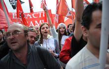 Protests turn violent ahead of Putin's inauguration
