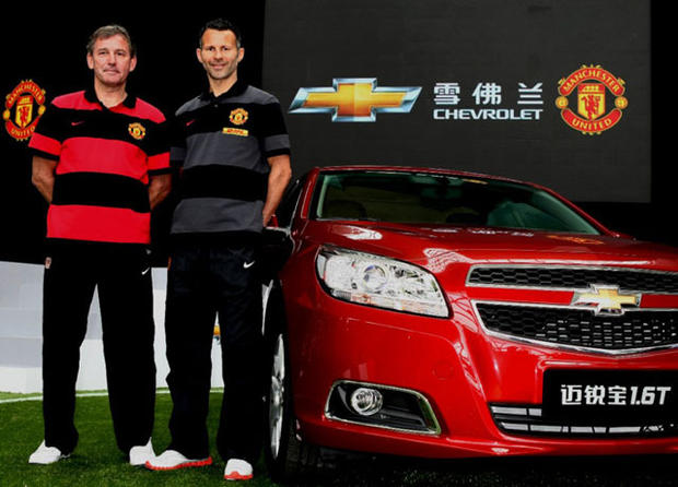 Chevy Manchester United deal