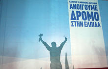 World banks closely watching Greek PM election