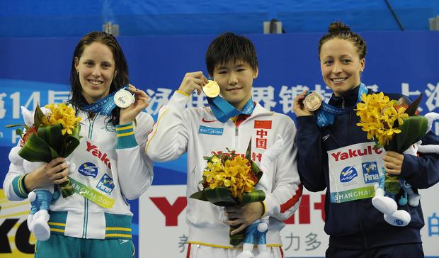 游泳日第十四届国际泳联世界锦标赛