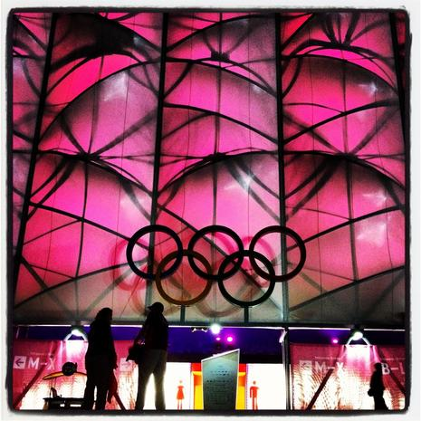 Stunning Olympic Instagram pics