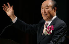 The Rev. Sun Myung Moon, 1920-2012