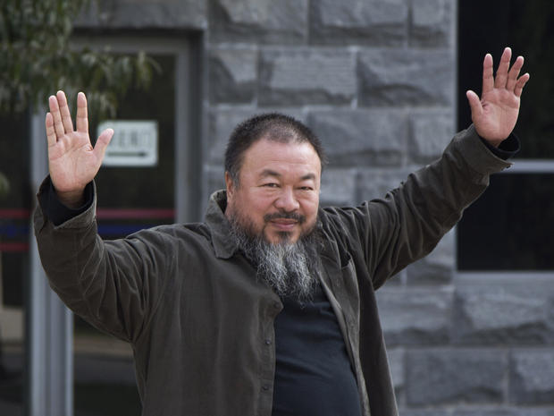 The art of Ai Weiwei