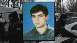 Ecevit Shanli is the suspected suicide bomber in the attack on the U.S. Embassy in Ankara, Turkey.