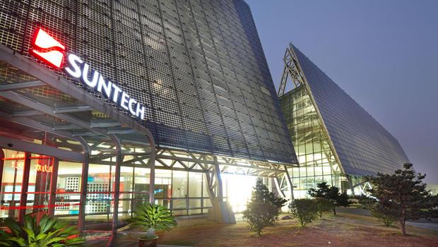 Solar Panel Maker Suntech Defaults On 541m Payment Cbs News
