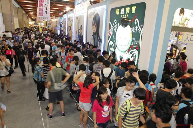 Comics fans gather in Taiwan