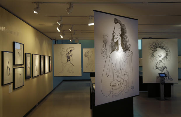 Hirschfeld's drawings on display