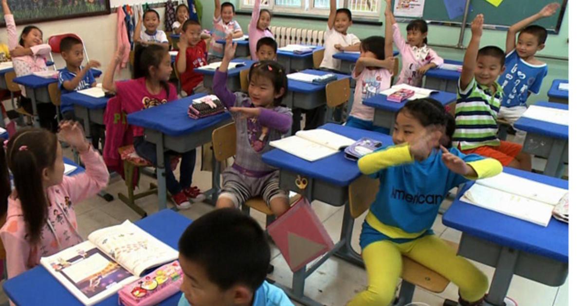 Homework help china