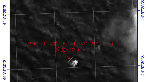 A Chinese satellite image from March 18, 2014, captured during the search for Malaysia Airlines Flight 370.