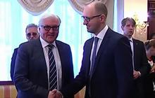 U.S. refuses to recognize Ukraine breakaway vote