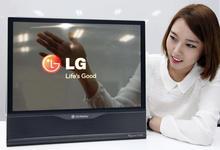 ap629381040388-lg-flex-screen.jpg