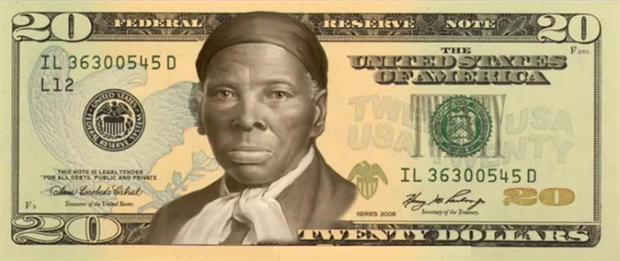 20-dollar-bill-transfer-transferframe198.jpg