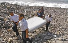 MH370 Investigation