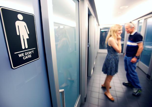 变性的浴室,2.JPG