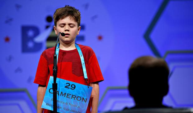 2016 National Spelling Bee
