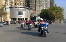 Harley-Davidsons hit the road in China