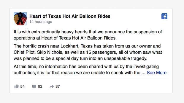 心脏-的德州 - 热风气球rides.jpg