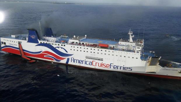 2016年8月17日,波多黎各和多米尼加共和国之间的船只冒烟。