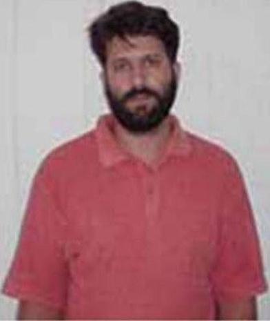 FBI's Most Wanted Terrorists