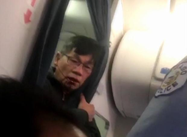 Air travel nightmares of 2017