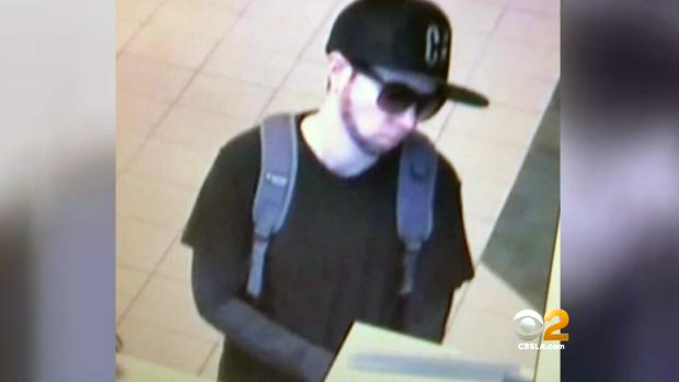 海湾地区银行抢劫,suspect.png