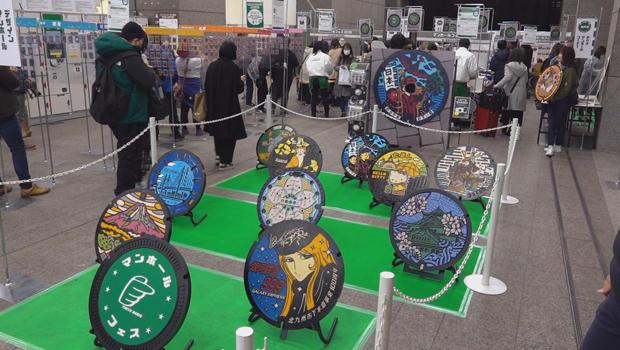 日本沙井封面艺术年度 - 沙井首脑620.jpg