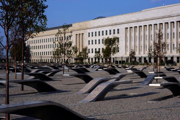 2008-pentagon.png