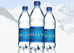 dasani-water-bottles-244.jpg