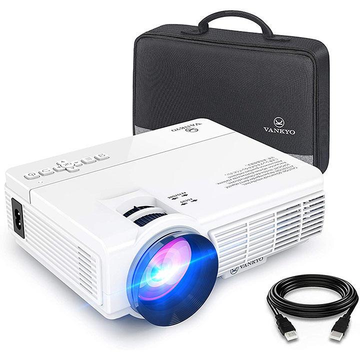 cbsnews-summer-16-vankyo-projector.jpg