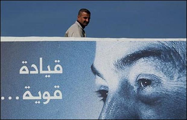 Iraqi Elections Run-Up