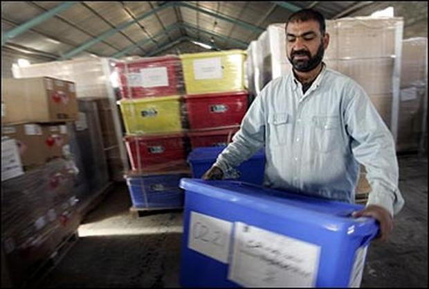 Iraqi Elections Run-Up