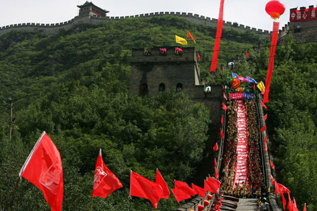 Beijing Bash