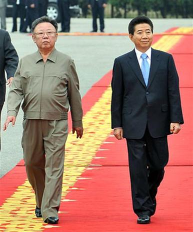 Koreas Confab