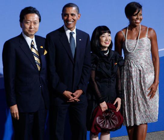 G-20 Gala Arrivals