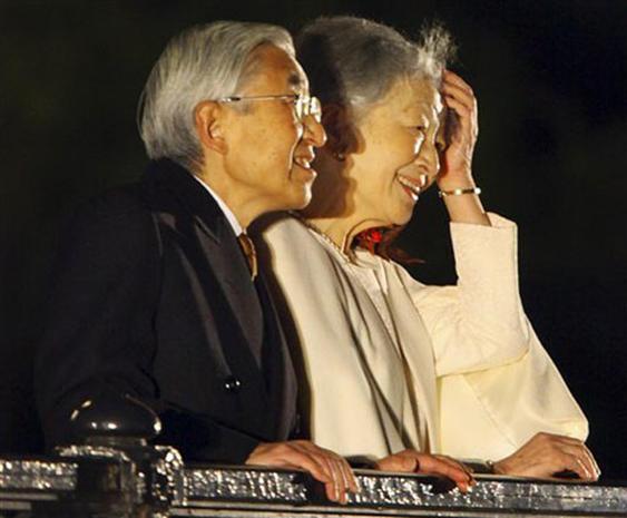 The Emperor's Anniversary