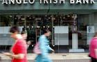 Ireland Irish Economy Bank Bailout Anglo Irish Bank