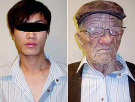 Young Man Wearing Old Man Mask Nabbed on Flight to Canada